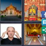 4 Pics 1 Word Level 4898 Answers