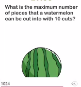 Brain Out What is the maximum Answers Puzzle